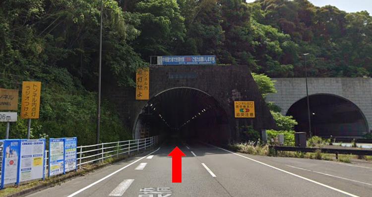 武岡トンネルへの入口