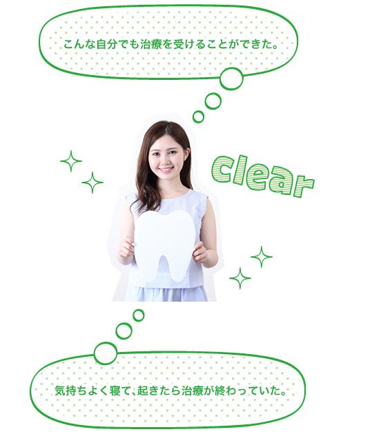 03shikachiryou441
