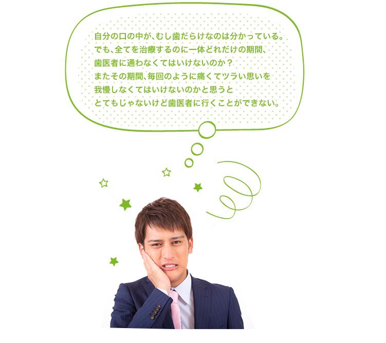 18jomyakunai211